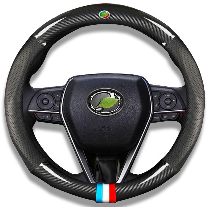 Carbon Fiber Leather Steering Cover Penutup Stereng For Proton Perodua Toyota Honda Nissan