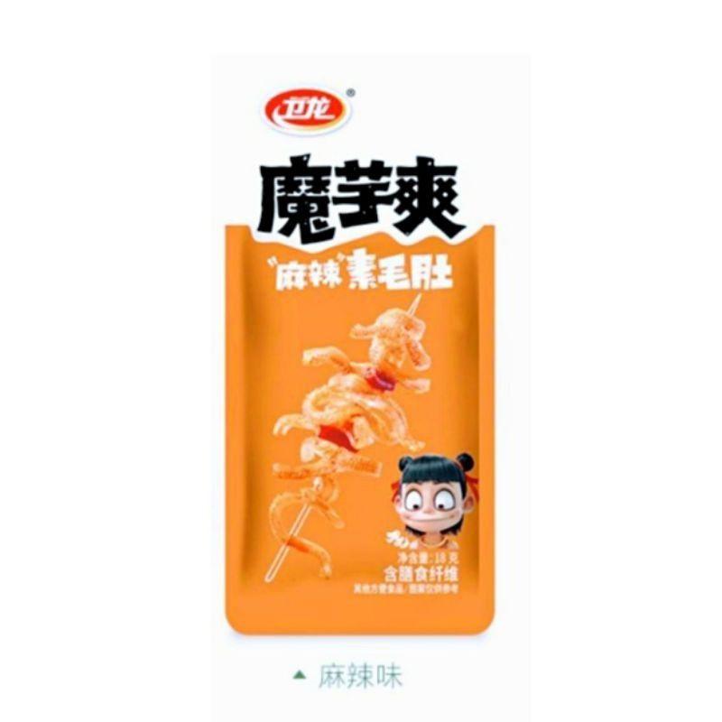 【现货】卫龙魔芋爽素毛肚香辣/麻辣/酸辣/海带 18g网红零食休闲食品