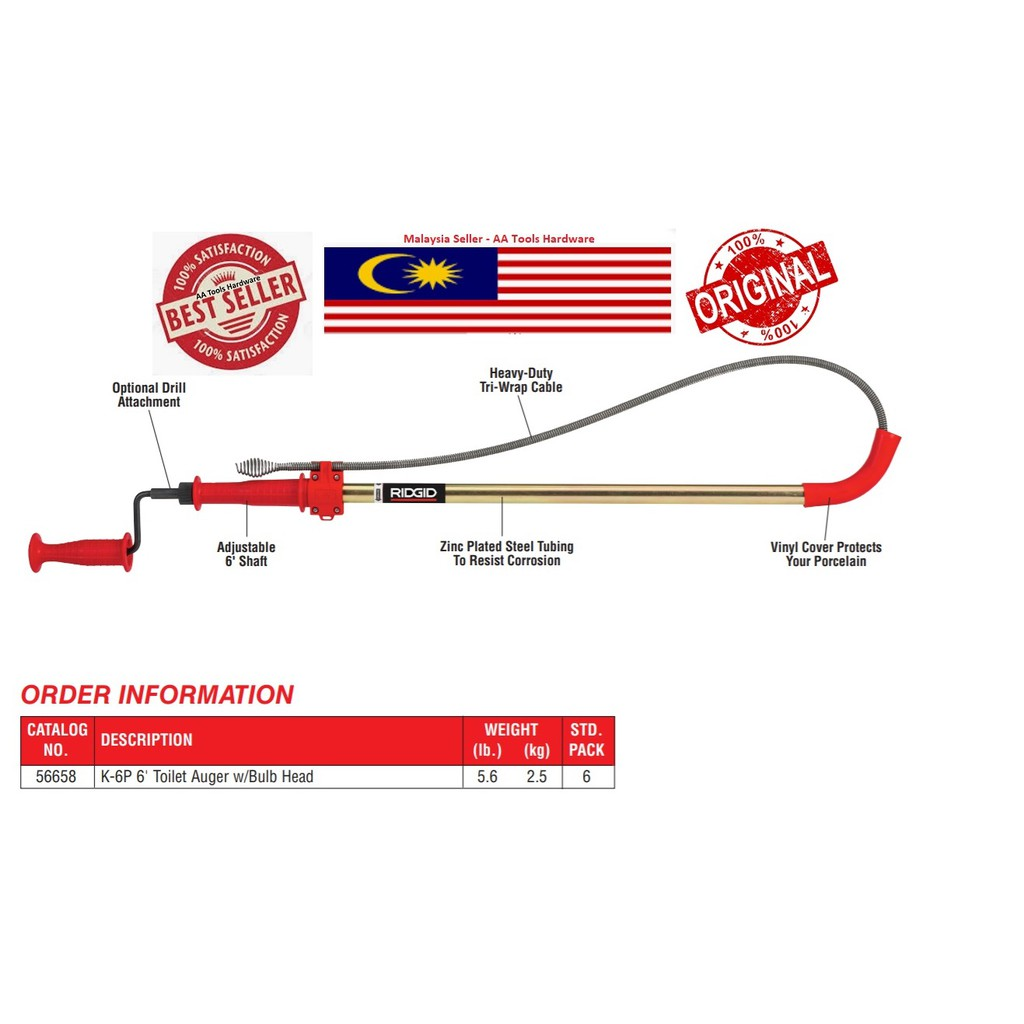 6 ft Toilet Auger with Bulb Head and Heavy Duty Cable RIDGID K-6P 56658