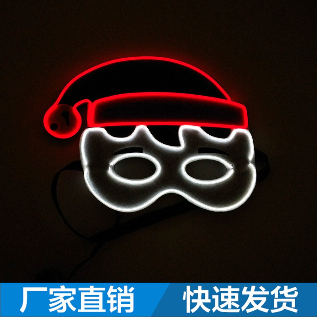 El Cold Light Luminous Mask Christmas Baby Birthday Party Mask Party Shopee Malaysia