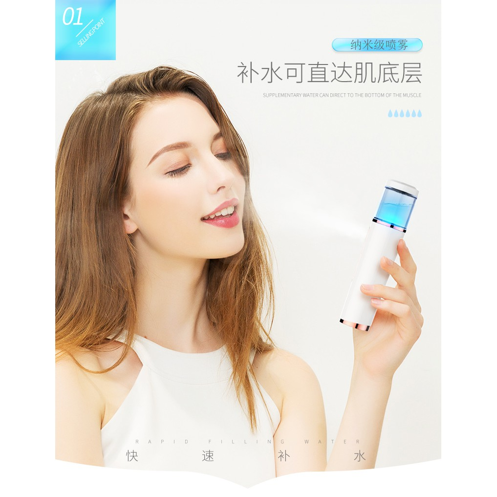 Nano Technology Water Spray / Portable Face Spray Machine/ Powerbank 纳米喷雾补水美容仪