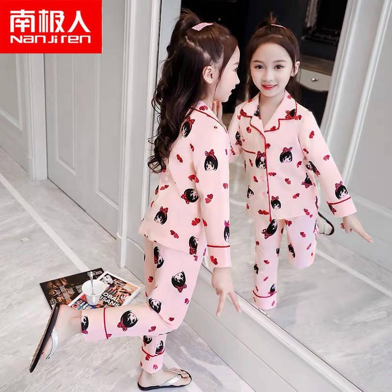 Baju Tidur Budak Piyama Kanak Kanak Wanita Musim Semi Dan Musim Gugur Katun Lengan Panjang Gadis Kecil Kanak Kanak Perempuan Servis Rumah Baju Piyama Gadis Gaya Puteri Shopee Malaysia
