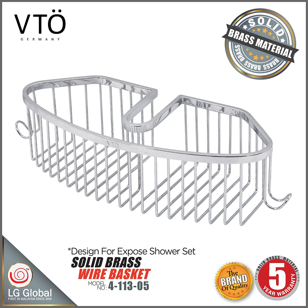 nouveau style 0f1dc ce80d Wall Wire Basket Bathroom Kitchen Wire Basket Holder 4-113-05