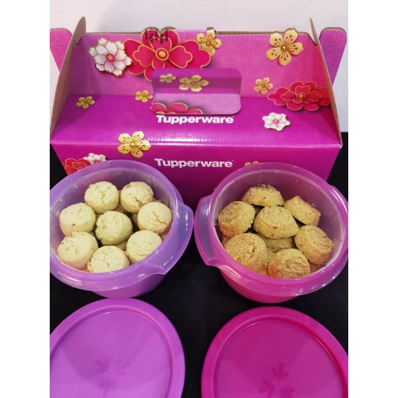 Tupperware brand CNY 2021 Cookies Gift Set (Halal)