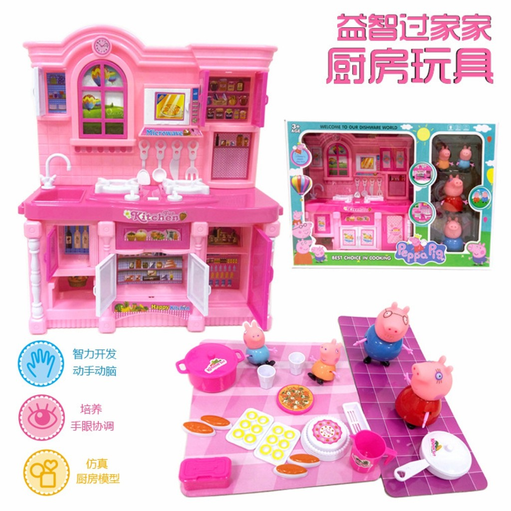 Peppa Pig Family Kitchen Set With Sound And Light