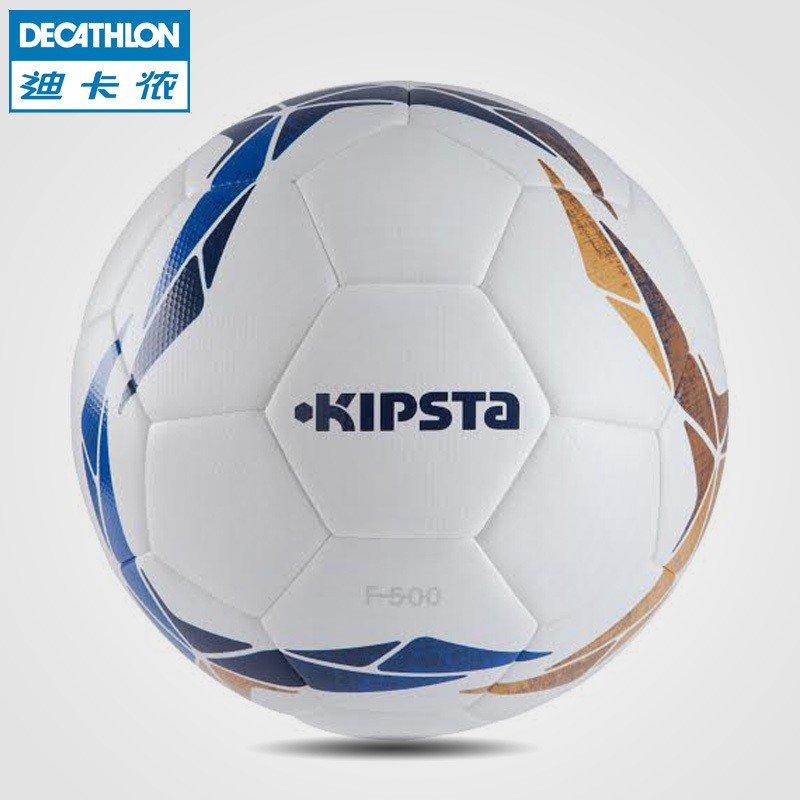 3ac0b50d028 Decathlon adult goalkeeper shorts professional training football  wear-resistant anti-shock KIPSTA