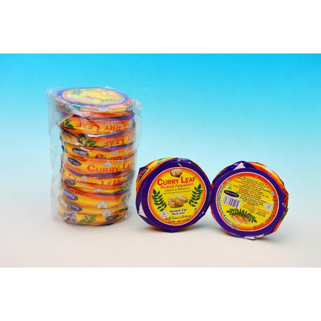 Appalam/ Papadom/ CurryLeaf Papadam Pack (10 pack x 100gm)