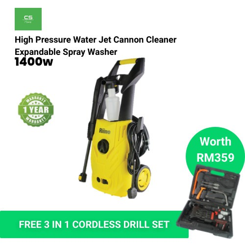 High Pressure Water Jet Cannon Cleaner Expandable Spray Washer [PROMO PACKAGE]
