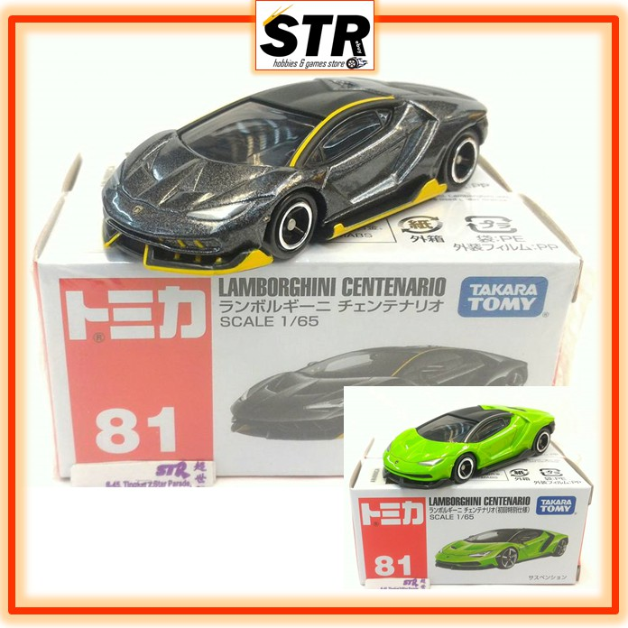Takara Tomy Tomica Tomika No 81 Lamborghini Centenario Black Premium