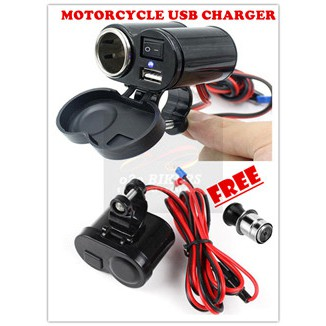 Universal Motorcycle Bike Scooter Modified USB Power Supply Port Cigarette Lighter Socket Charger for Cellphone GPS MP3