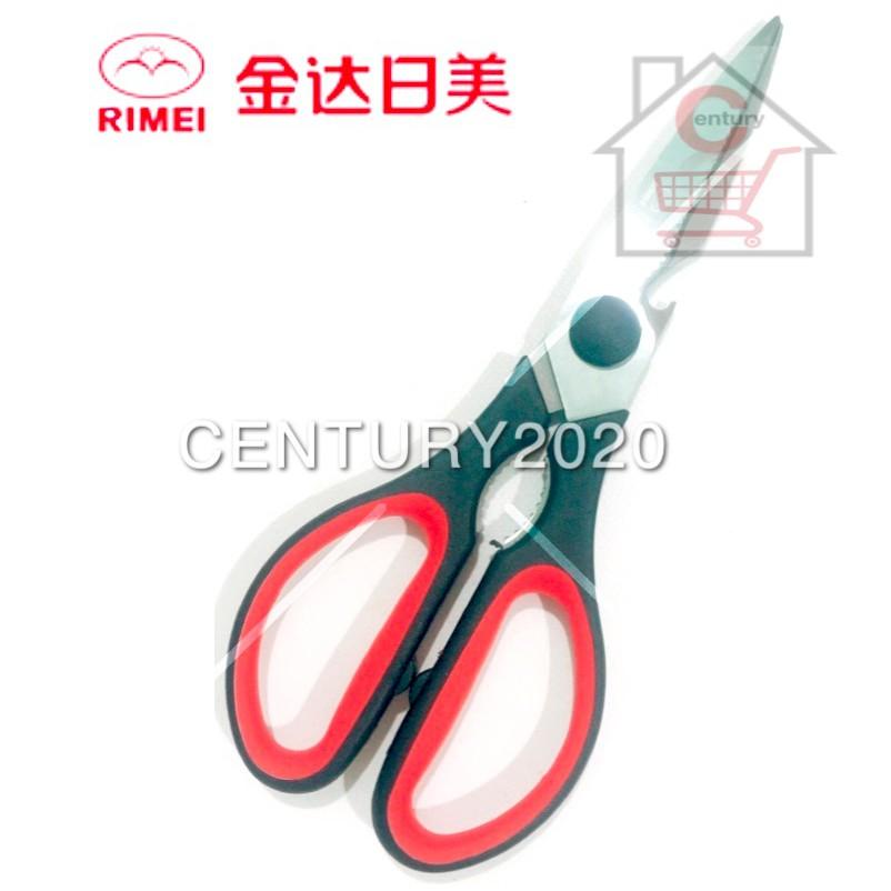 RIMEI Kitchen Scissors Heavy Duty Extra Sharp Stainless Steel Scissors Multi-Purpose Daily Necessity Scissors K52