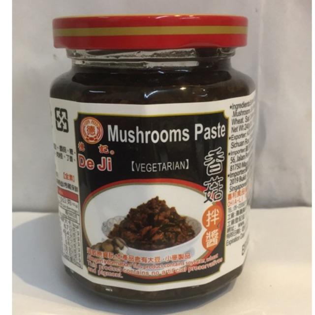 Mushrooms Paste (Vegetarian) 香菇拌酱