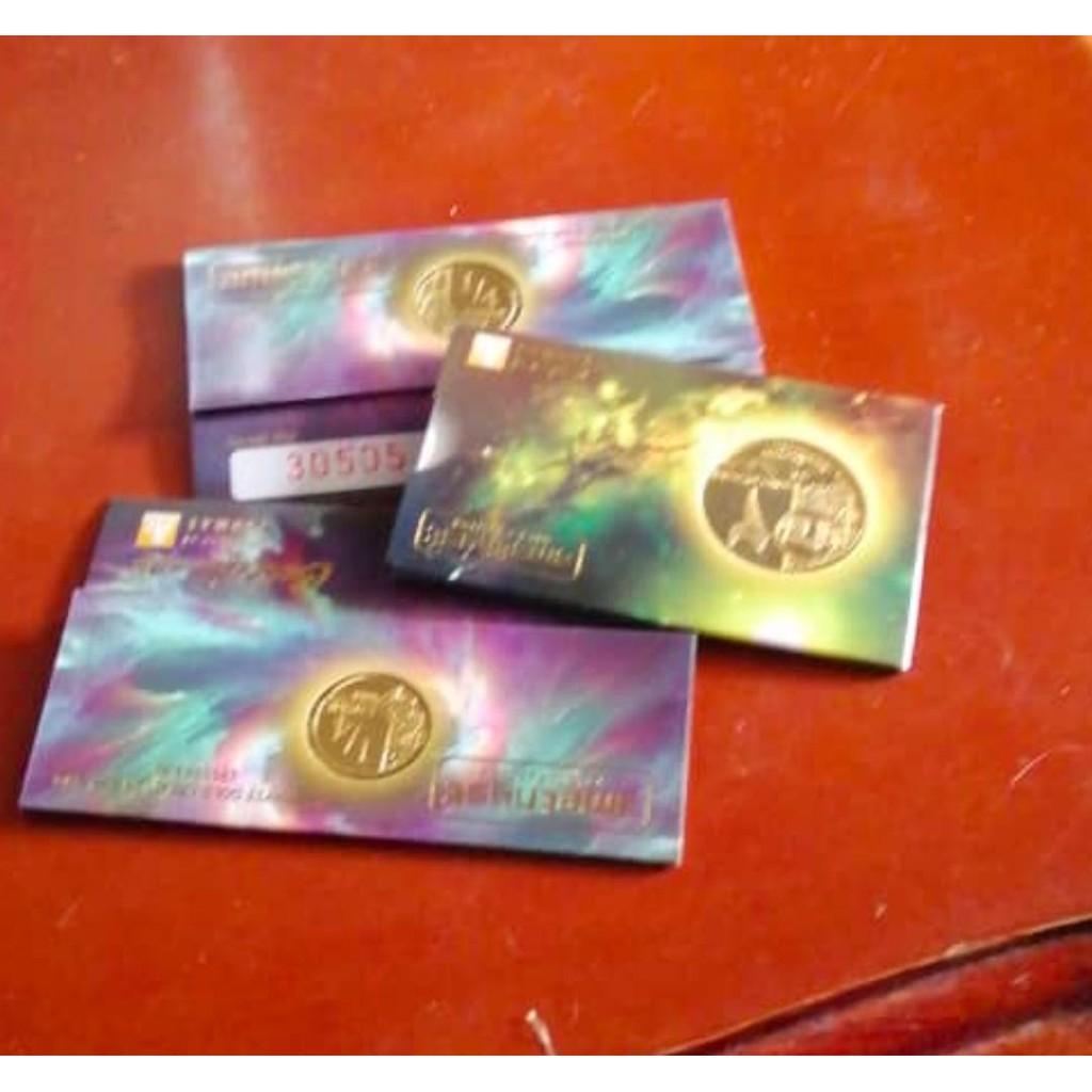 Goldbar 1/4 Dinar (Suku Dinar) 999.9 Dinar Emas