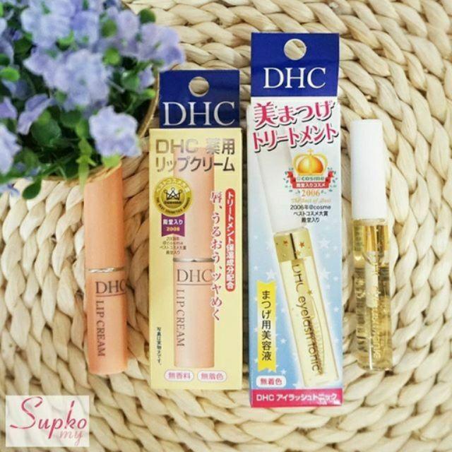 【CLEARANCE】DHC Lip Cream
