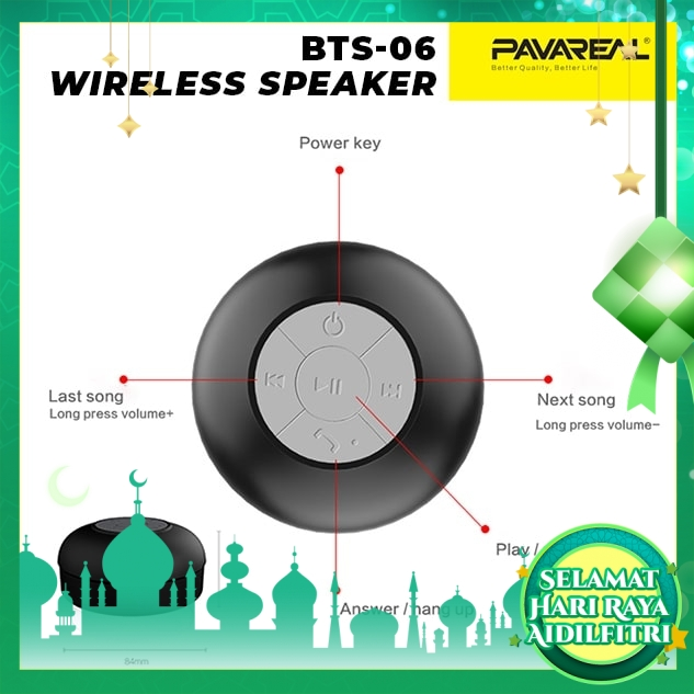 PAVAREAL Portable V5.0 Bluetooth Speaker Stereo IP67 Waterproof Built-in Mic for Music Call Magic Suction Bathroom Home