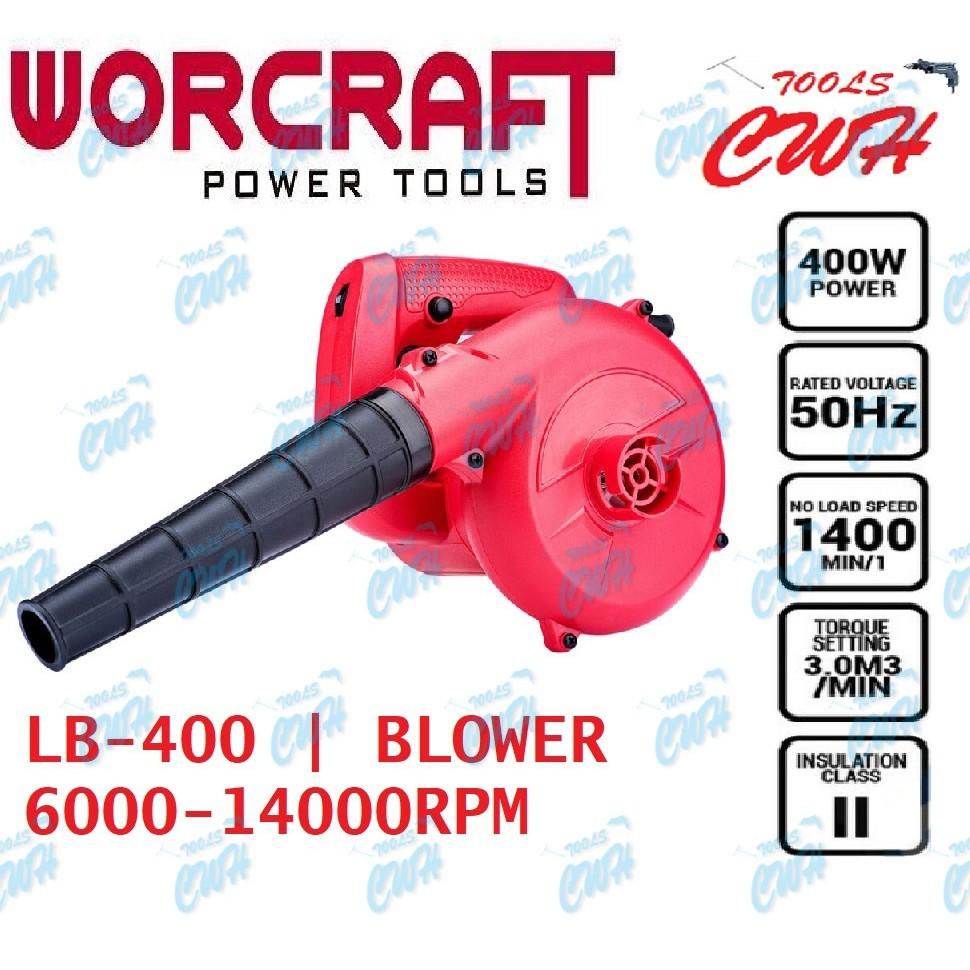 Worcraft LB400 Blower 400W 6000-14000Rpm VACUUM PENYEMBUR ANGIN PENIUP DAUN