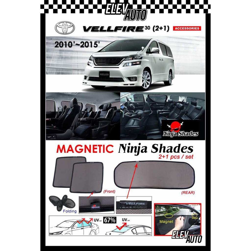 Toyota Vellfire AH20 (2008-2015) (3 pcs set) Ninja Shades OEM Magnetic Sunshade