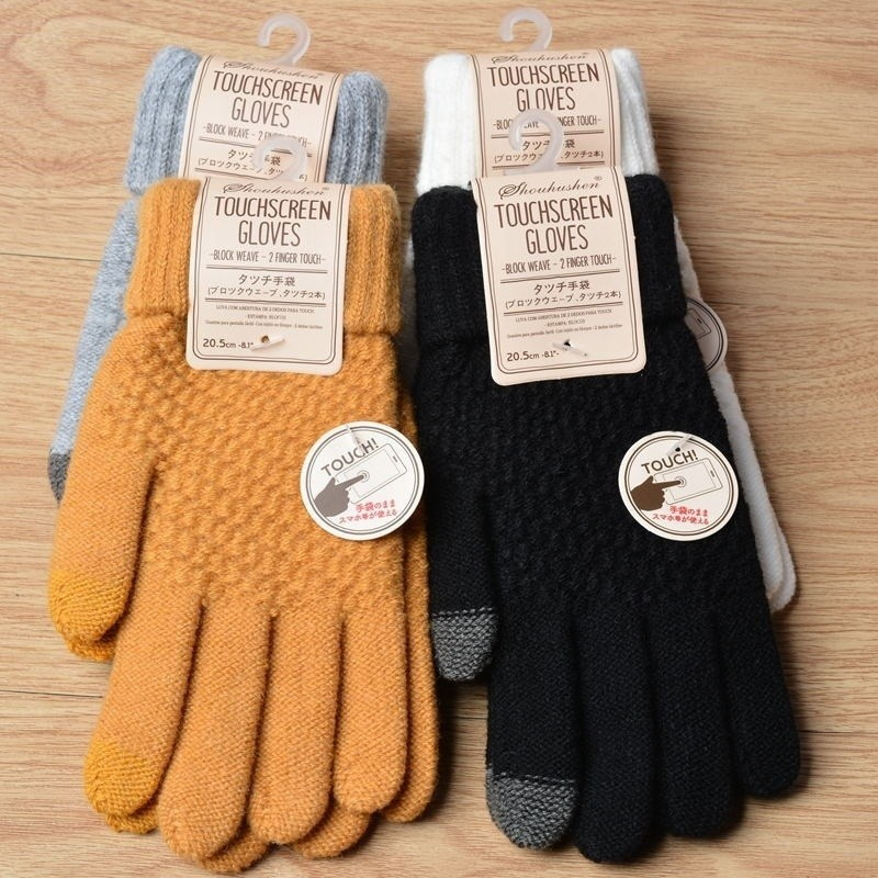 9ee9ebdf5 Winter Warm Wool Gloves Touch Screen Five Finger Plaid Gloves Lovely ...