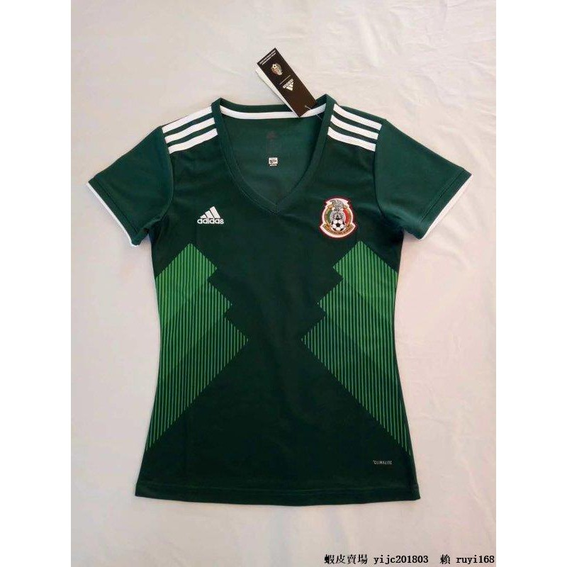59e4459b0 2018 World Cup Colombia Home Women s Soccer Jerseys Football Shirts ...