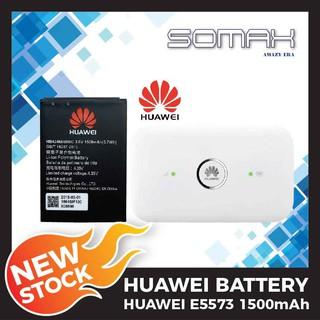 Original Imported) Battery for Huawei Huawei E5330 E5373 E5375 E5377