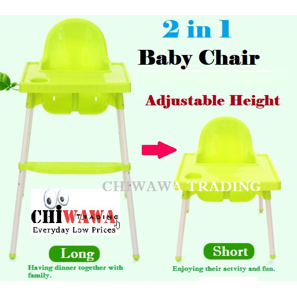 【Free Gift:Safety belt】Baby High or Short Feeding Chair Height Adjustable