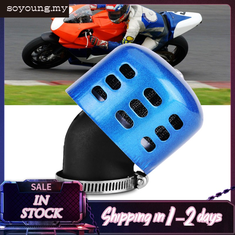 35mm Modified Air Intake Induction Filter Set Fits for 100-150CC Motorcycle