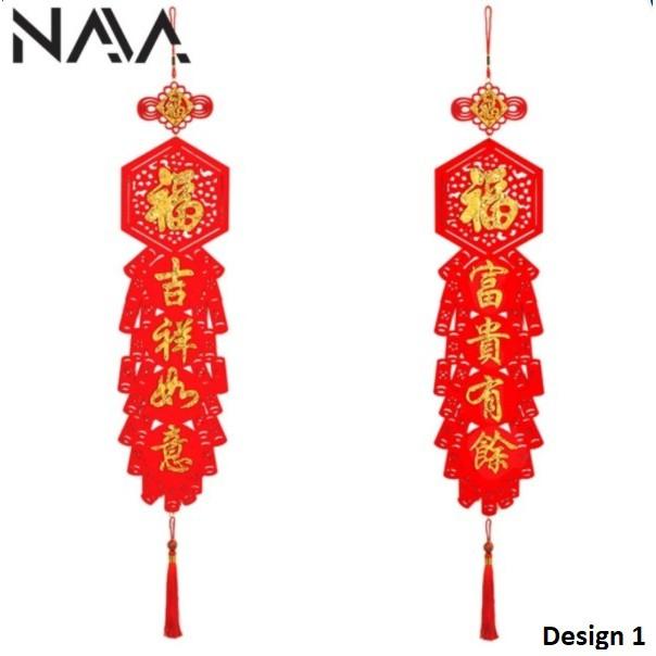 CNY Couplet Ornaments Decoration - 5 Designs