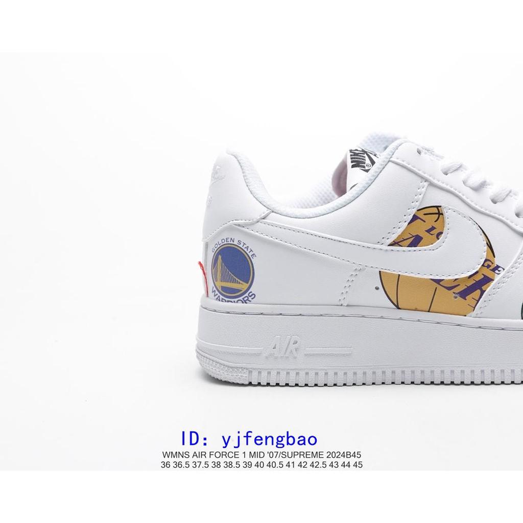 Ich suche Nike Air Force 1 low Supreme White gr 46