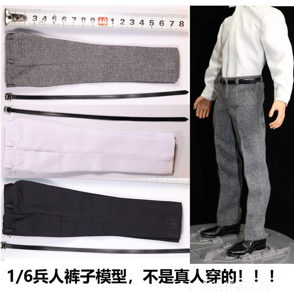 1//6 Male Clothing Parts Gray Figure Accessories Toy Soldier Model Trousers Belts