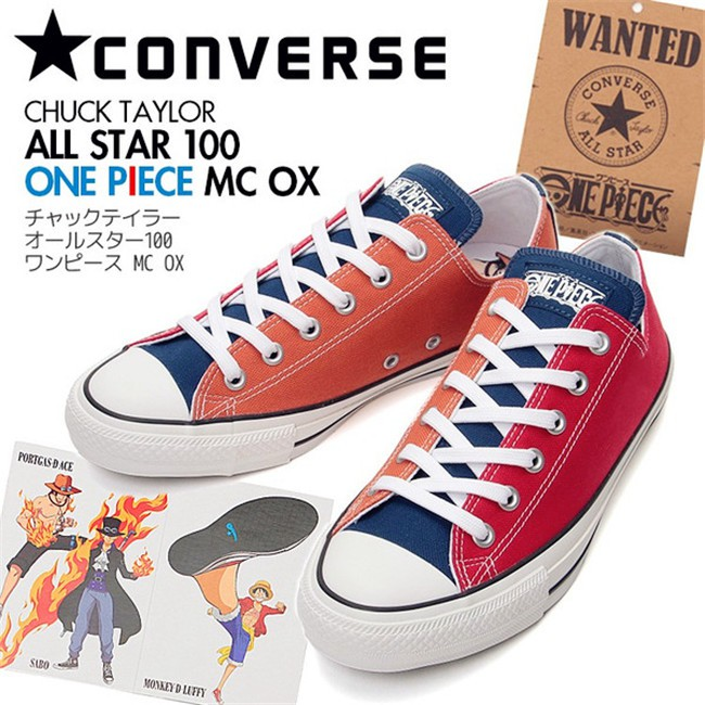 2febcca3c598 Converse All Star 100 One Piece Low Men Sneakers