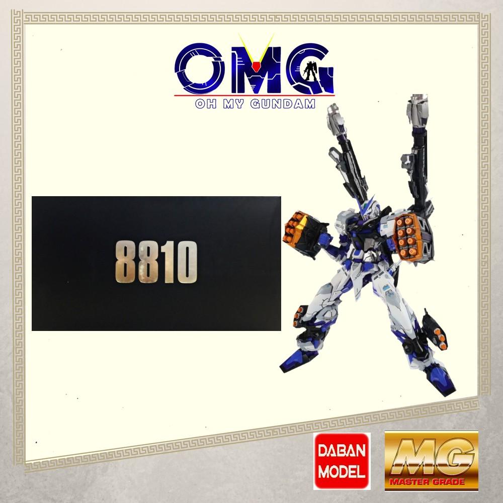 Daban MG Astray Blue Frame Full Weapon MB Style Metal Build Daban 8810 OMG