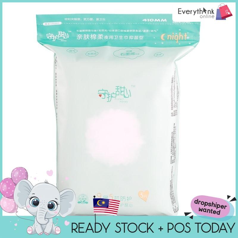 READY STOCK [100% Authentic] TST SANITARY PAD 守护甜心棉柔卫生巾(卫生棉) 410MM
