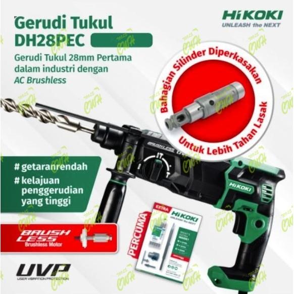 """HIKKI/HITACHI DH28PEC 28mm (1-1/8"""") Rotary Hammer with Brushless Motor- - - -STANLEY DEWALT MILWAUKEE BOSCH MAKITA WORX"""