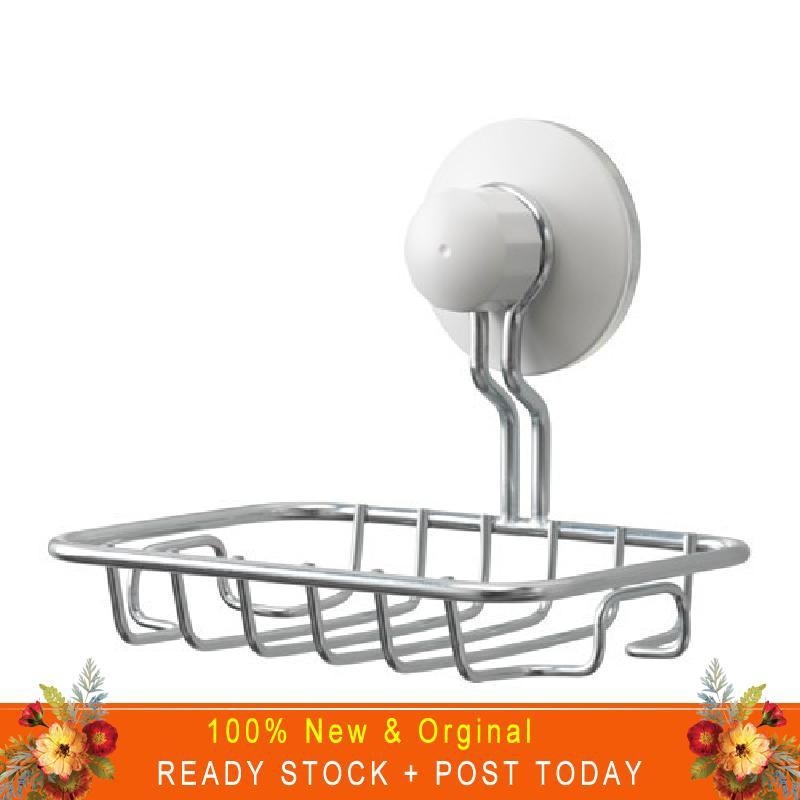 IKEA IMMELN Shower hanger 72b67f33a81e7