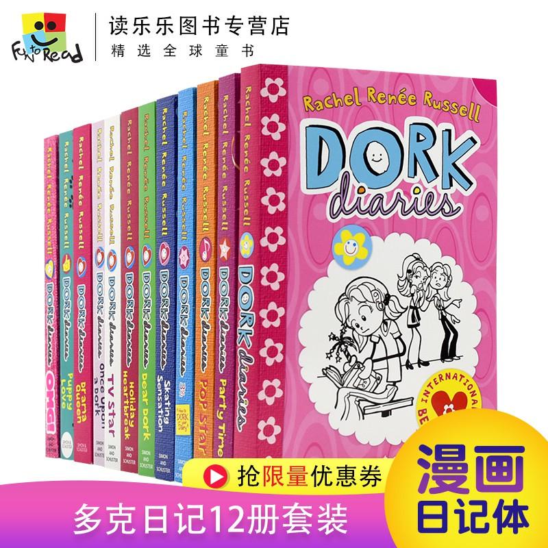 Dork Diaries Dok Diary 12 volumes Dora's little girl version Diary of a  Wimpy Ki