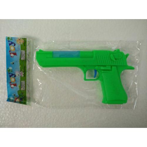 Children Toys Short Gun Shopee Malaysia