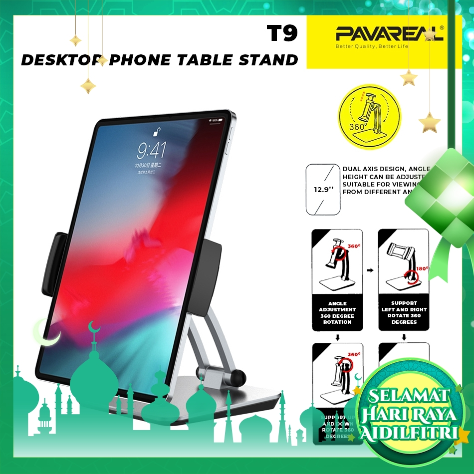 PAVAREAL PA-T9 Alloy 360 Rotation Foldable Tablet Holder Stand Sturdy & Strong Anti-Slip Design for Pad & Mobile Phone