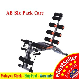 1 4 Meter Multifunction Abs Fitness Bench Sit Up Supine