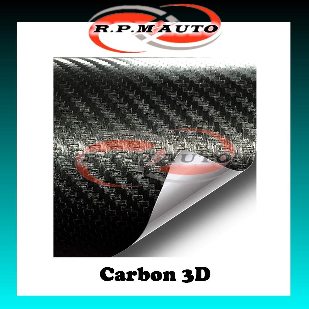 1 set 4 Pcs 60cm x 6.7cm Car Door Side Pedal pintu kereta Carbon Fiber Sticker