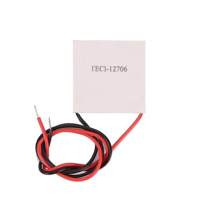 TEC1-12705 Heatsink Thermoelectric Cooler Cooling Peltier Plate Module CF