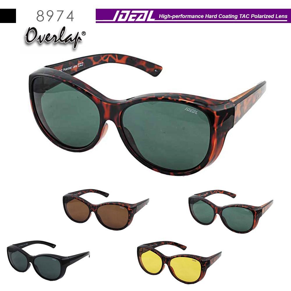 42f426be072 READY STOCK 4GL Original Ideal 589P Camo Fit Over Overlap Polarized  Sunglasses