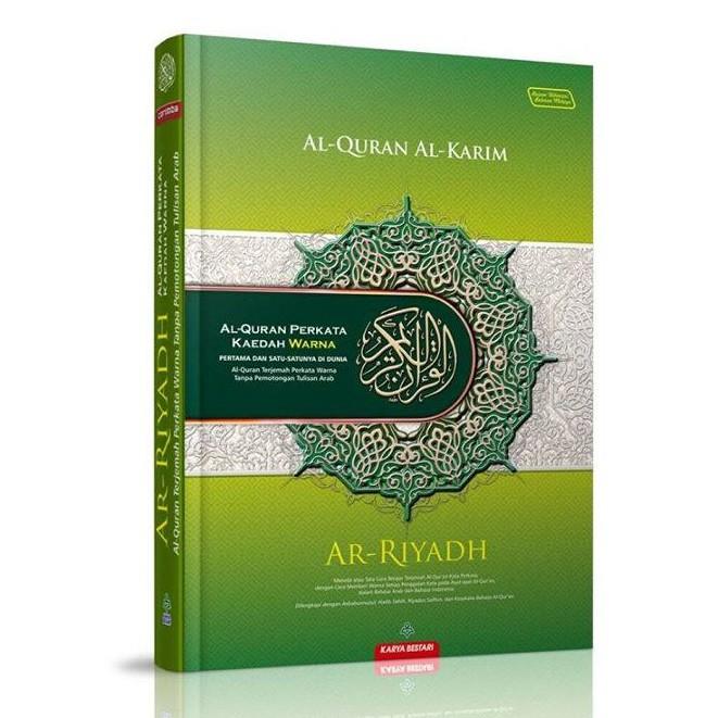 Al Quran Per kata B5 Ar Riyadh (Karya Bestari)