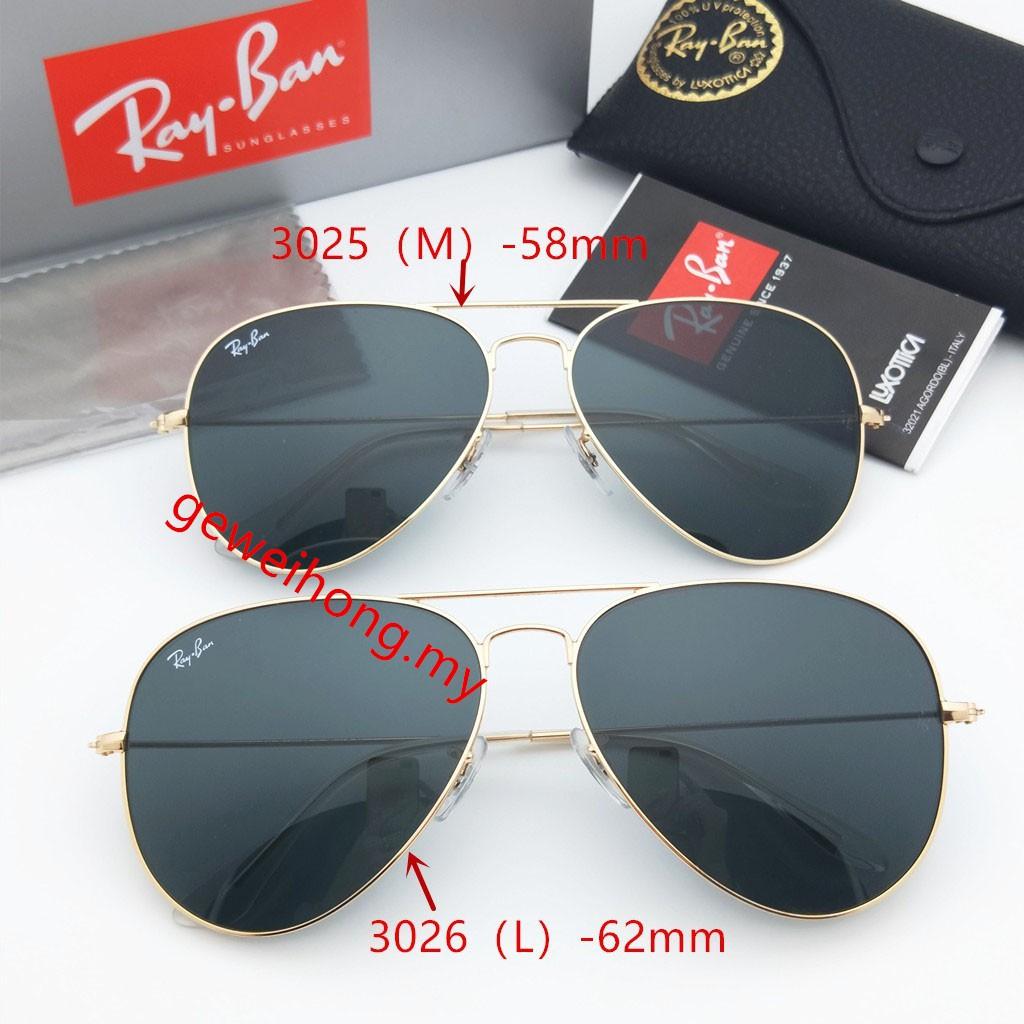 2f2aa7d474b2 Aviator Metal Sunglasses 3025 3026 Black Grey Glass Lens Unisex ...