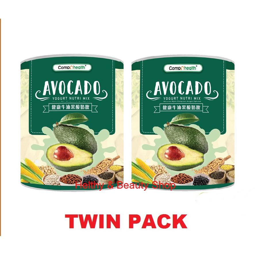 Compo Avocado Yogurt Nutri Mix健康牛油果酸奶饮(625g x 2) - Twin Pack