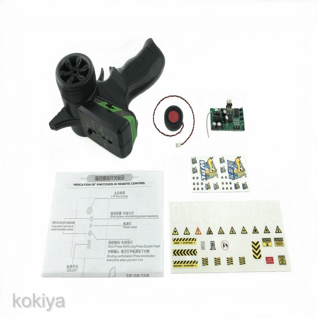 Soundset der zweiten Generation Upgrade Zubehör für WPL B16K C14K C24K