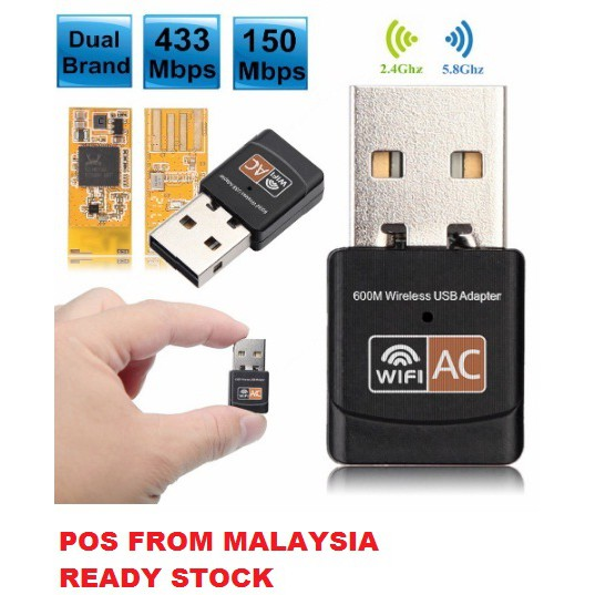 600Mbps Dual Band 2 4G / 5G Hz Wireless Lan USB PC WiFi Adapter 802 11AC
