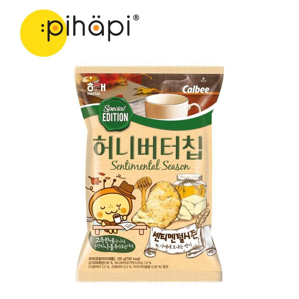 [IMPORTED FROM KOREA] HAITAI HONEY BUTTER POTATO CHIPS - SPECIAL EDITION (MOCHA FLAVOUR) /【韩国进口】韩国海泰蜂蜜奶油摩卡味薯片 - 限量生产