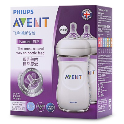 (CLEARANCE) Philips Avent 2pcs 9oz / 260ml Baby PP Milk Bottle Feeding Cup