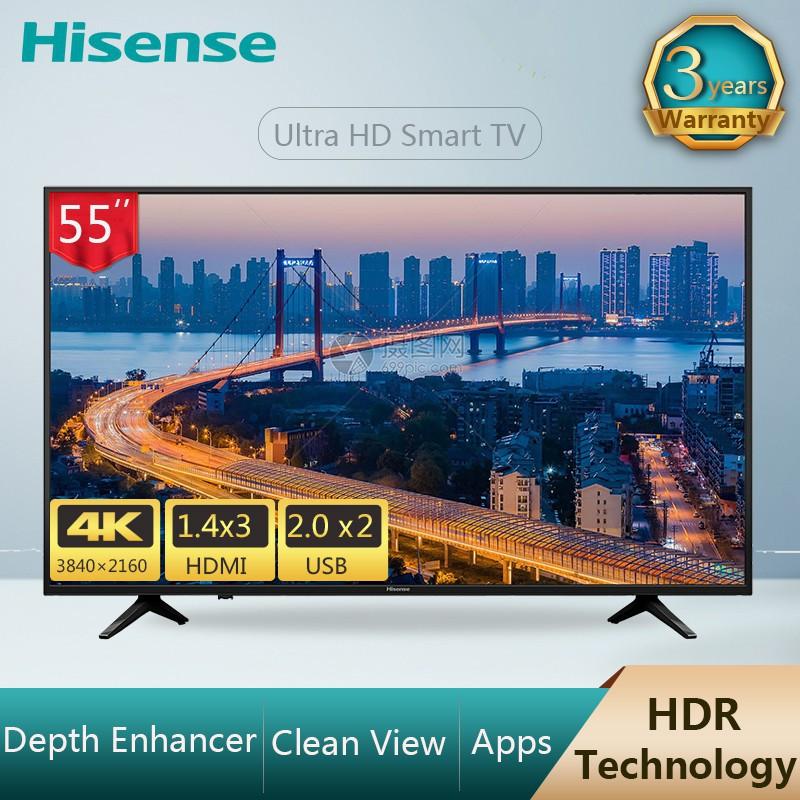 Hisense 55