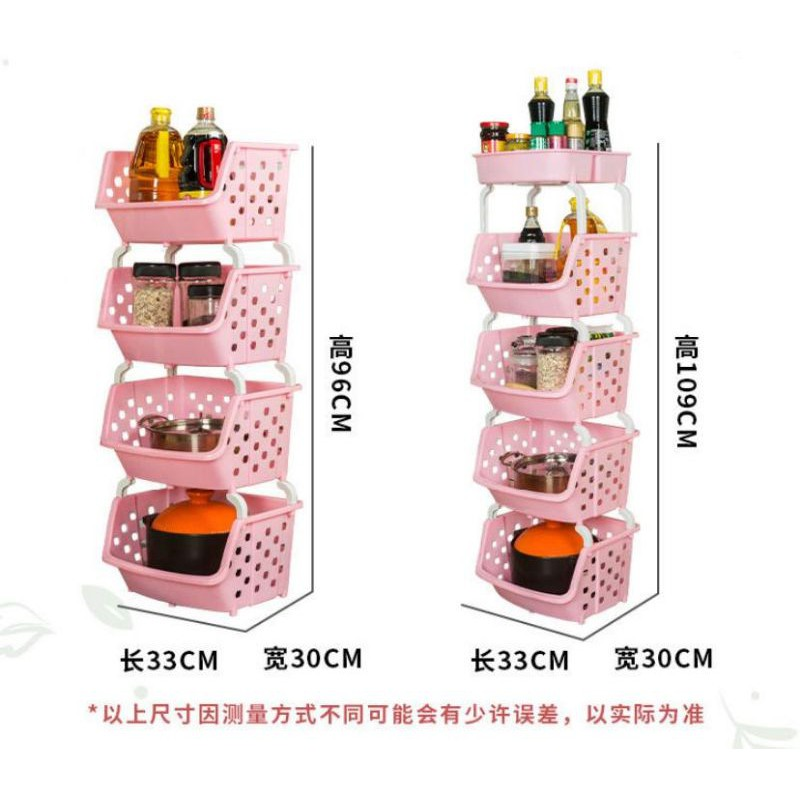 Kitchen rack storage rack 厨房置物架收纳架落地塑料多层厨房用品收纳筐储物整理架蔬菜篮子